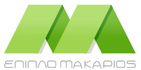 epiplo makarios logo